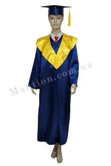 Академические мантии выпускника