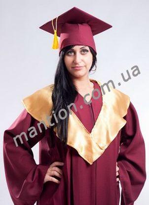 купить Мантию выпускника в Киеве
