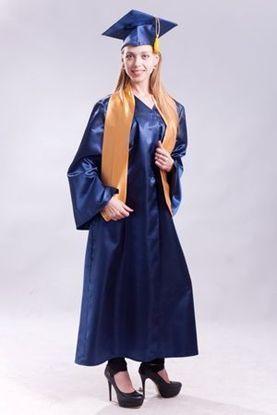 академическая одежда