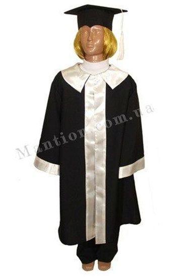 Детский костюм учителя