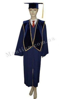 костюм профессора