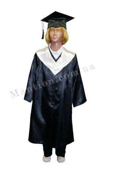 костюм гимназиста