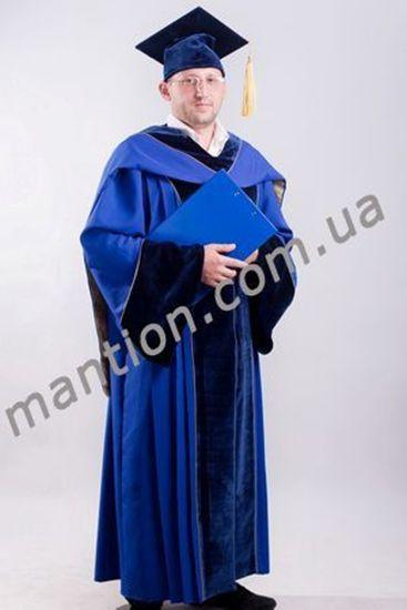 академический костюм профессора