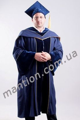 мантии профессора купить Киев